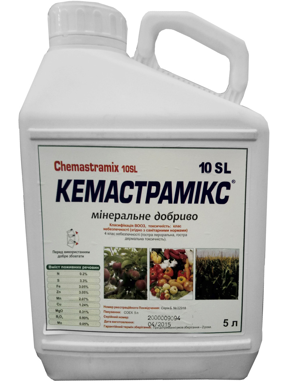 Нутримикс / Кемастрамикс (Нутрімікс / Кемастрамікс), Микроудобрение (5л)