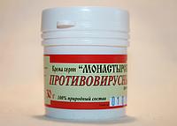 Фитокрем противовирусный 30г.