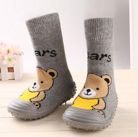 Тапочки - носки махровые на резиновой подошве