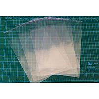 Упаковка на липкой ленте   20 * 15 см