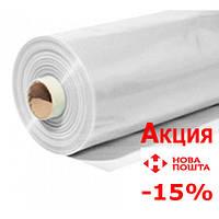 Тепличная пленка 40 мкм (3м x 400мп)