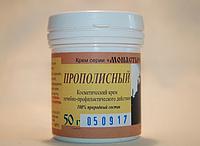 Фитокрем прополисный 50г.