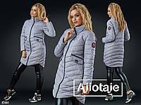Куртка женская стеганная осенняя - 17444