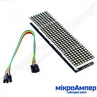 Матричний модуль MAX7219 для Arduino