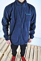 Мужская теплая синяя кофта на флисе/флиска Columbia