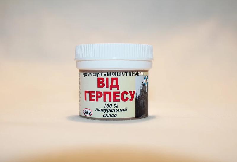 """Фитокрем от герпеса 30г. - Интернет-магазин Клуб """"Поддержка"""" в Киеве"""