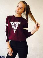 Женский бордовый свитер с рисунком. Арт-12452