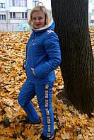 Спортивный женский костюм на синтепоне(44-50р), доставка по Украине
