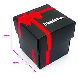 """Подарочная упаковка, """"С Любовью"""""""