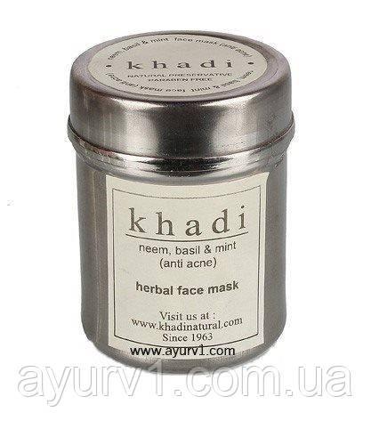 Натуральная маска для лица Ним, Базилик и Мята КХАДИ / Khadi / 50 г