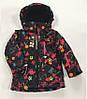 Зимняя лыжная куртка на девочку  Just Play размер 92/98-116/122, фото 3