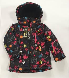 Зимова лижна куртка на дівчинку Just Play розмір 128/134-164/170