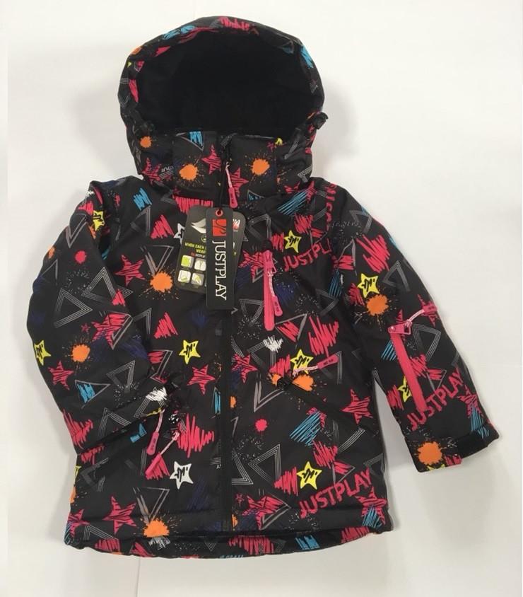 Зимняя лыжная куртка на девочку  Just Play размер 128/134-164/170