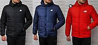 Мужская утепленная куртка Nike 3 цвета в наличии