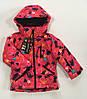 Зимняя лыжная куртка на девочку  Just Play размер 92/98-116/122