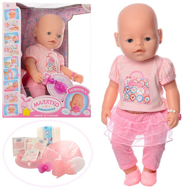 Кукла Пупс Baby born 8020-457 9 функций и 9 аксессуаров