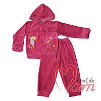 Костюм детский велюровый «Милана» для девочки