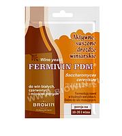 ДРОЖЖИ винные (Сушеные ) FERMIVIN PDM-для белых и красных вин, бродящих даже  при низкой температуре