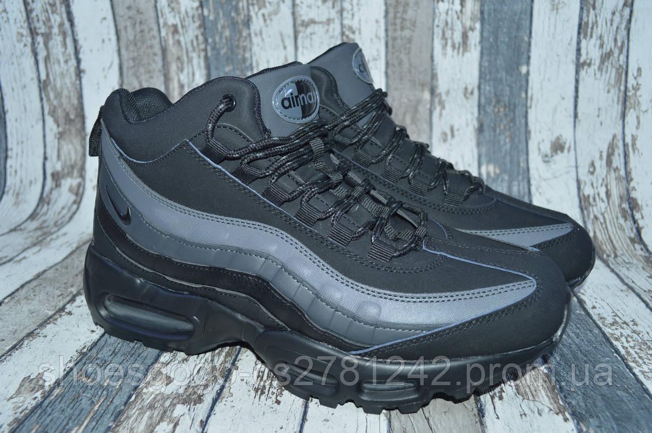 Зимние кожаные мужские высокие кроссовки Nike Air Max 95  продажа ... 35ec55202a4