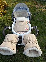 Детский зимний конверт в коляску и в санки (бежевый)