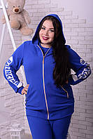 Женский спортивный костюм в больших размерах tez101522, фото 1