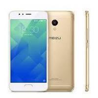 Современный смартфон Meizu M5S  2 сим,5,2 дюйма,8 ядер,16 Гб,13 Мп, #European version.