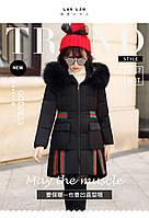 Куртка детская для девочек зима