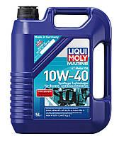 НС-синтетическое моторное масло для лодок Marine 4T Motor Oil 10W-40 1L