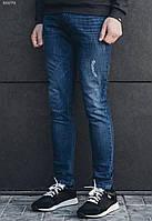 Мужские синие джинсы Staff slim 10 OZ col 3 skinny остались размеры 29 31