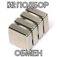 Неодимовый магнит квадратный 7*7*7 мм N42. Польша.