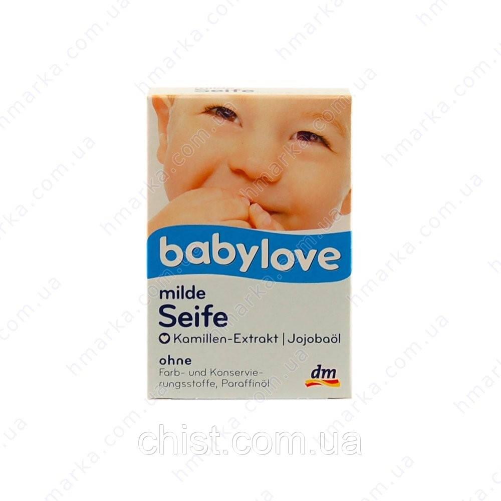 Babylove Seife,Детское мыло (100 гр)