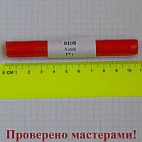 Полимерная глина Пластишка, цвет красный алый 17 г.