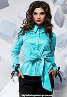 Блуза с поясом