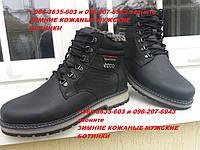 Зимняя мужская обувь Ecco zet 3
