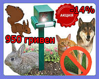 «АВТОНОМНЫЙ» УНИВЕРСАЛЬНЫЙ, УЛЬТРАЗВУКОВОЙ ОТПУГИВАТЕЛЬ ЖИВОТНЫХ «ULTRASONIC ANIMAL LS-987S» + ВСТРОЕННЫЙ ДАТЧИК ДВИЖЕНИЯ. ДО 85 КВ. М.