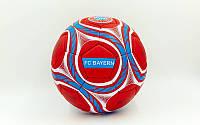 Мяч футбольный №5 гриппи Bayern Munchen 0047-158: PVC, сшит вручную, фото 1