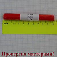 Полимерная глина Пластишка, цвет рубин 17 г.
