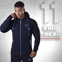 Спортивный костюм зимний с капюшоном Kiro Tokao - 137G темно-синий-электрик