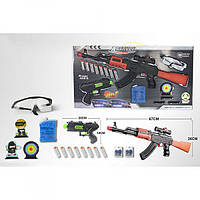 Набор оружия AK47-4 на водяных пулях(гелевых) пистолет и автомат