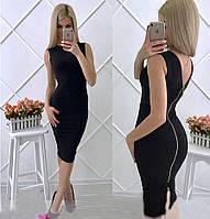 Летнее платье на молнии Bella чёрное   (код 041) , фото 1