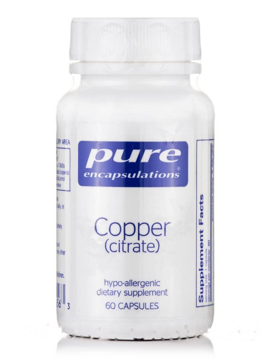 Медь (цитрат), Copper (citrate ), Pure Encapsulations, 60 капсул