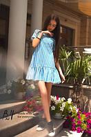 Летнее платье в полоску Sara   (код 059) , фото 1