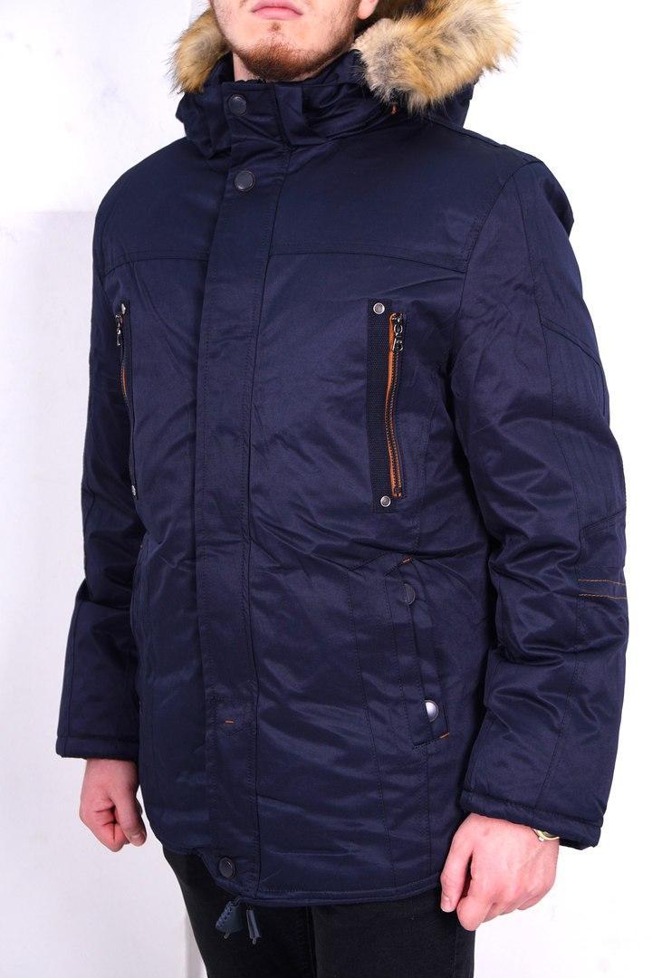 Синяя Мужская теплая зимняя куртка/парка