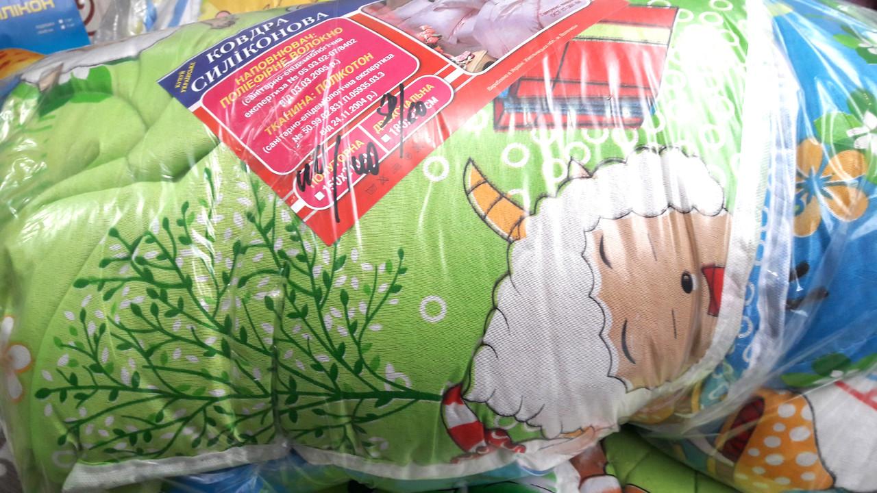 Детские одеяла оптом производитель