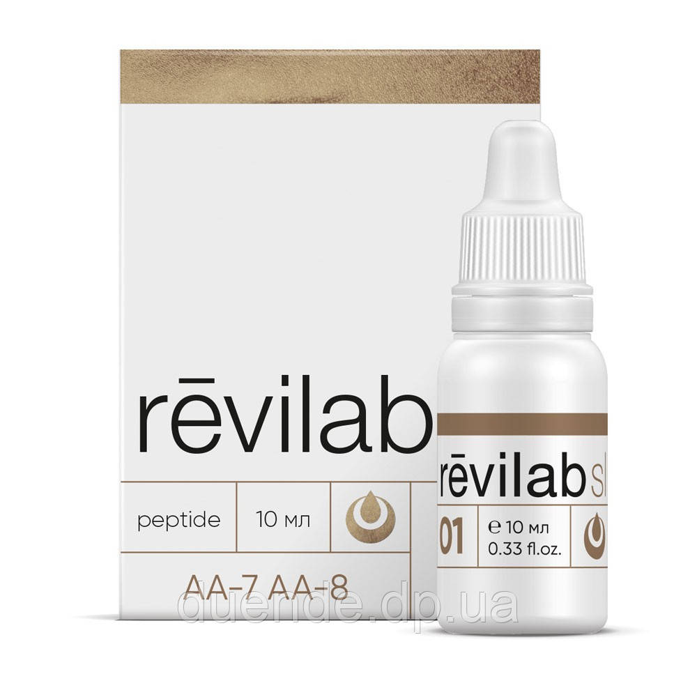 Пептидный комплекс Revilab SL № 01 - для сердечно-сосудистой системы НПЦРИЗ