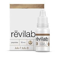 Пептидный комплекс Revilab SL № 01 - для сердечно-сосудистой системы