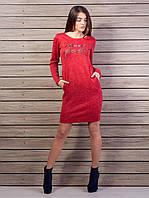 Платье с карманами спереди принтованная надпись