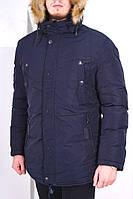 Модная Мужская теплая куртка/парка на зиму