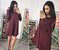Свободное ангоровое платье бордовое   (код 099)