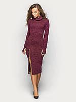 Платье с хомутом Elite бордовое   (код 100) , фото 1